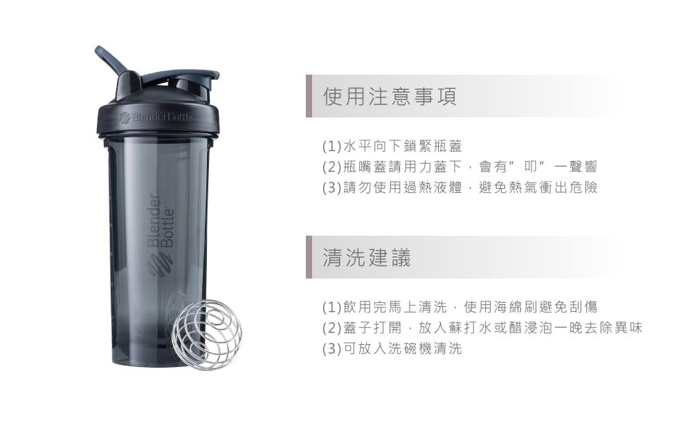 【Blender Bottle】Pro28系列|Tritan|透亮搖搖杯|28oz|顏色隨機 7