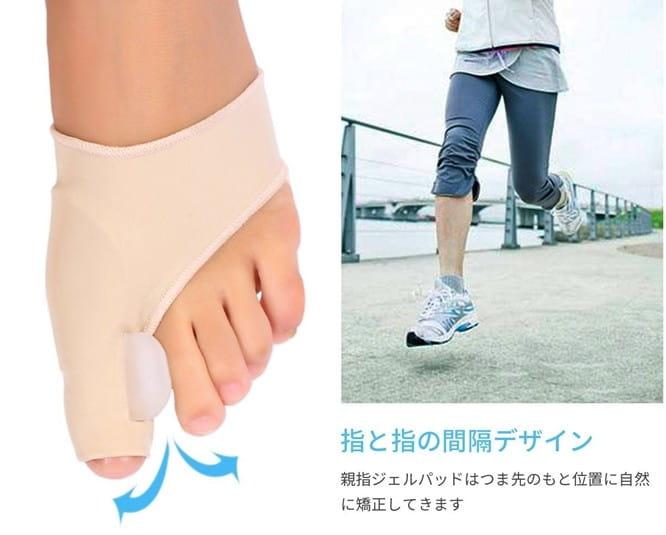 拇指外翻分隔墊萊卡矽膠襪套 (雙) 10