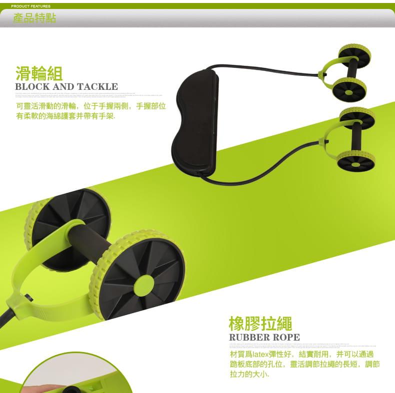多功能健腹輪 家用腹肌健身滾輪靜音拉力繩減肥鍛煉健身器材 6