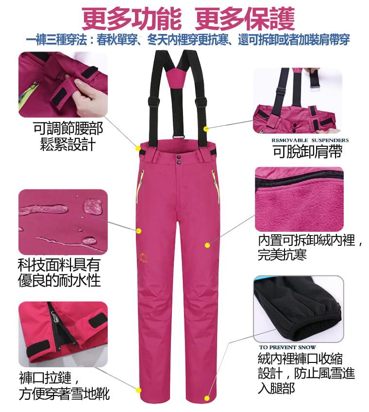登山戶外休閒三穿機能褲(男女款) 5