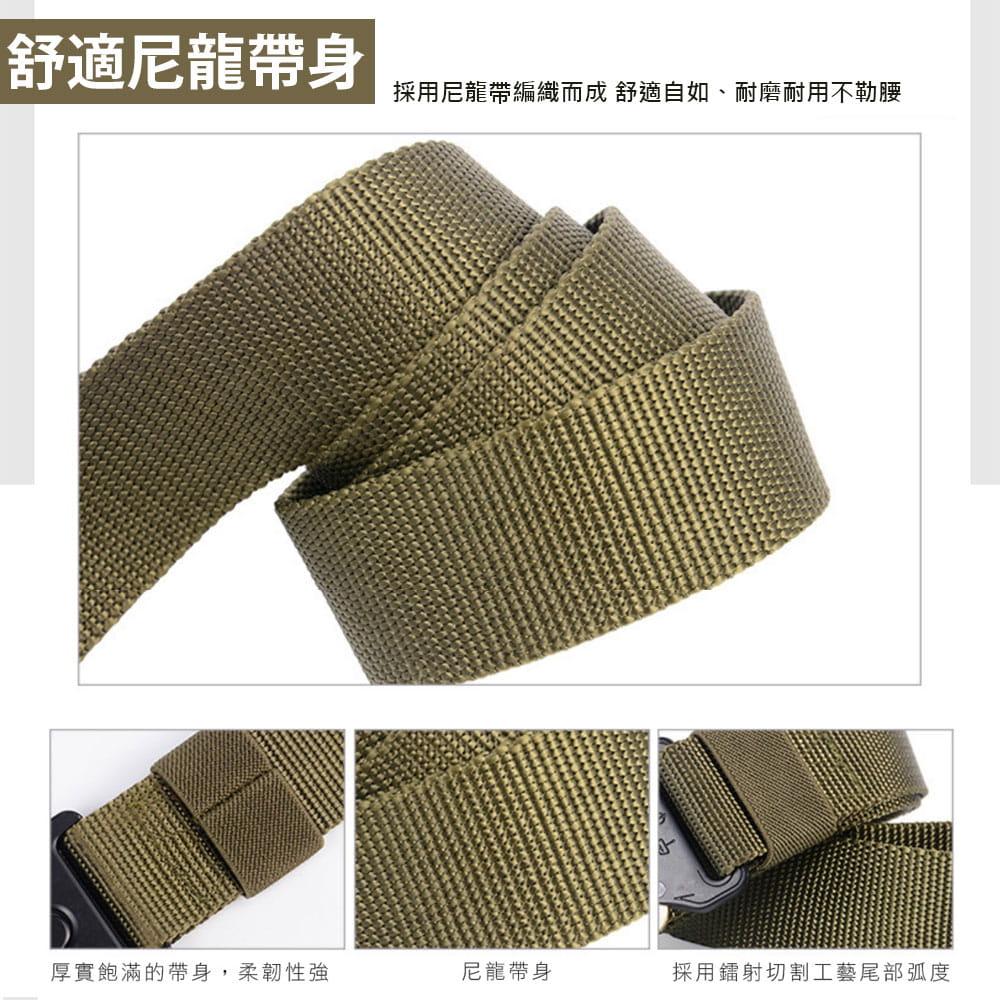 軍規插扣式戰術腰帶 3