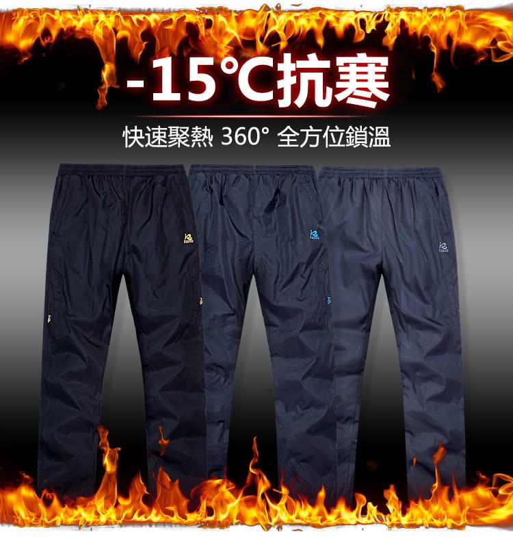戶外防風防雨加厚加絨褲(3色) 4
