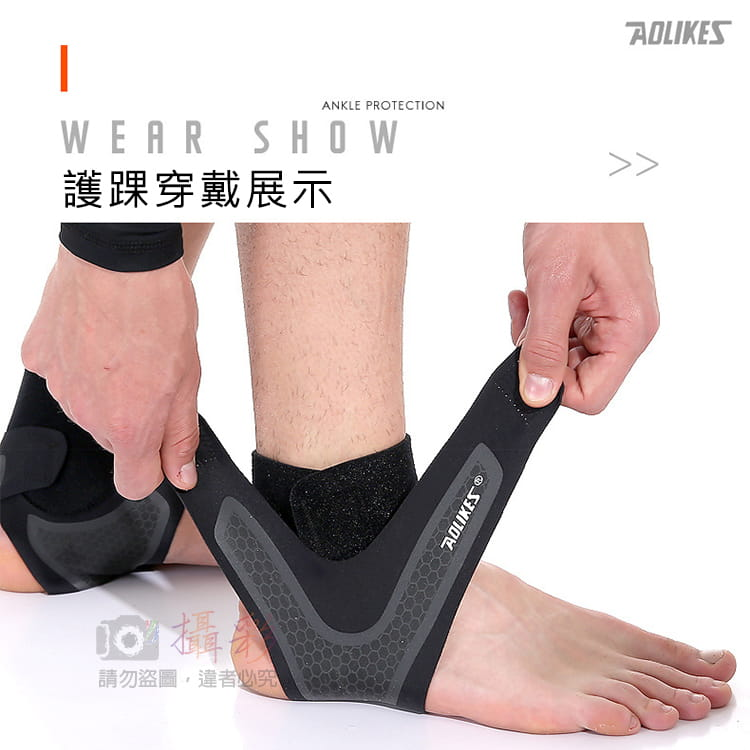Aolikes 薄面加壓護踝 M 單入 6