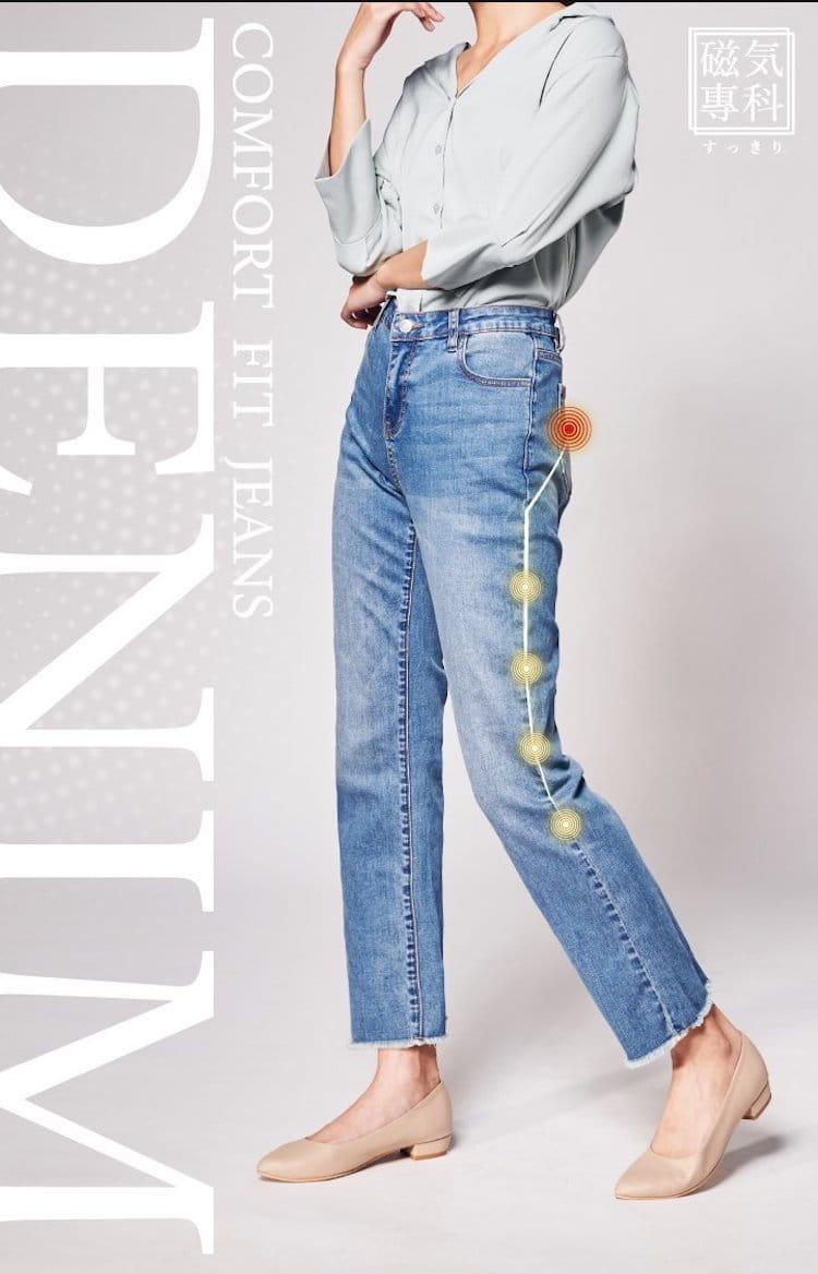 【iFit】【磁気專科】磁石牛仔褲-直筒抽鬚款 1
