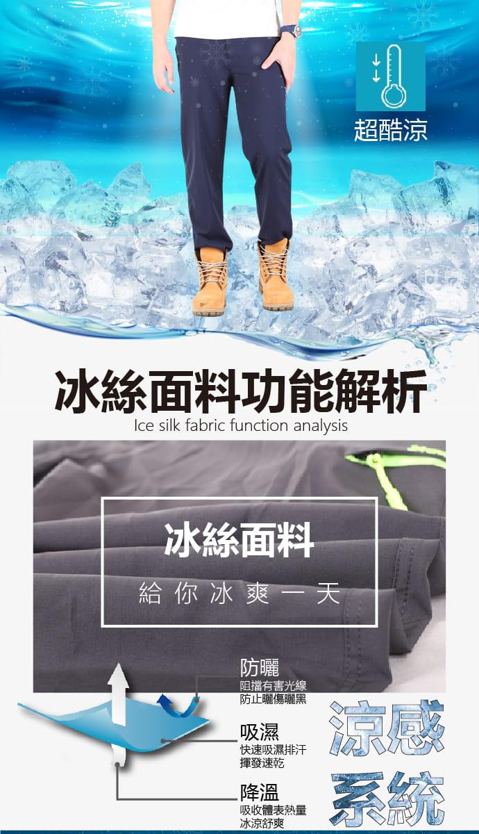【CS衣舖】涼感防水多口袋機能長褲(適用登山.露營.釣魚) 2