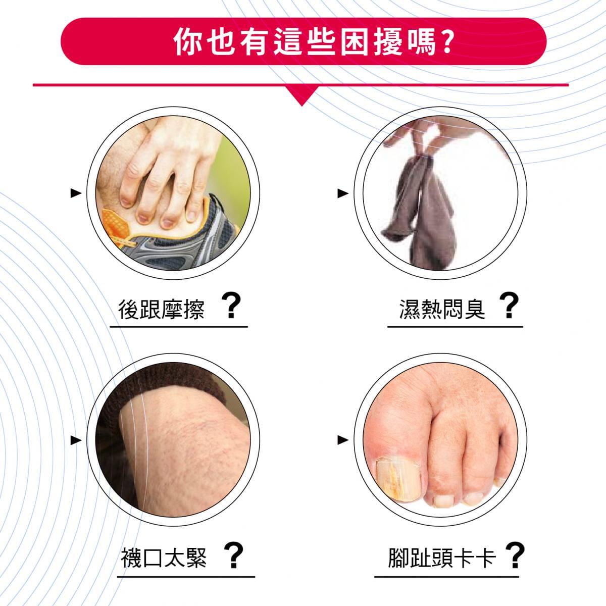 【FAV】純棉毛巾底足弓運動短襪 2