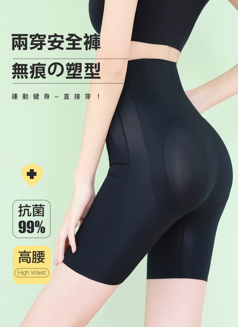 冰絲懸浮收腹提臀塑身褲 1