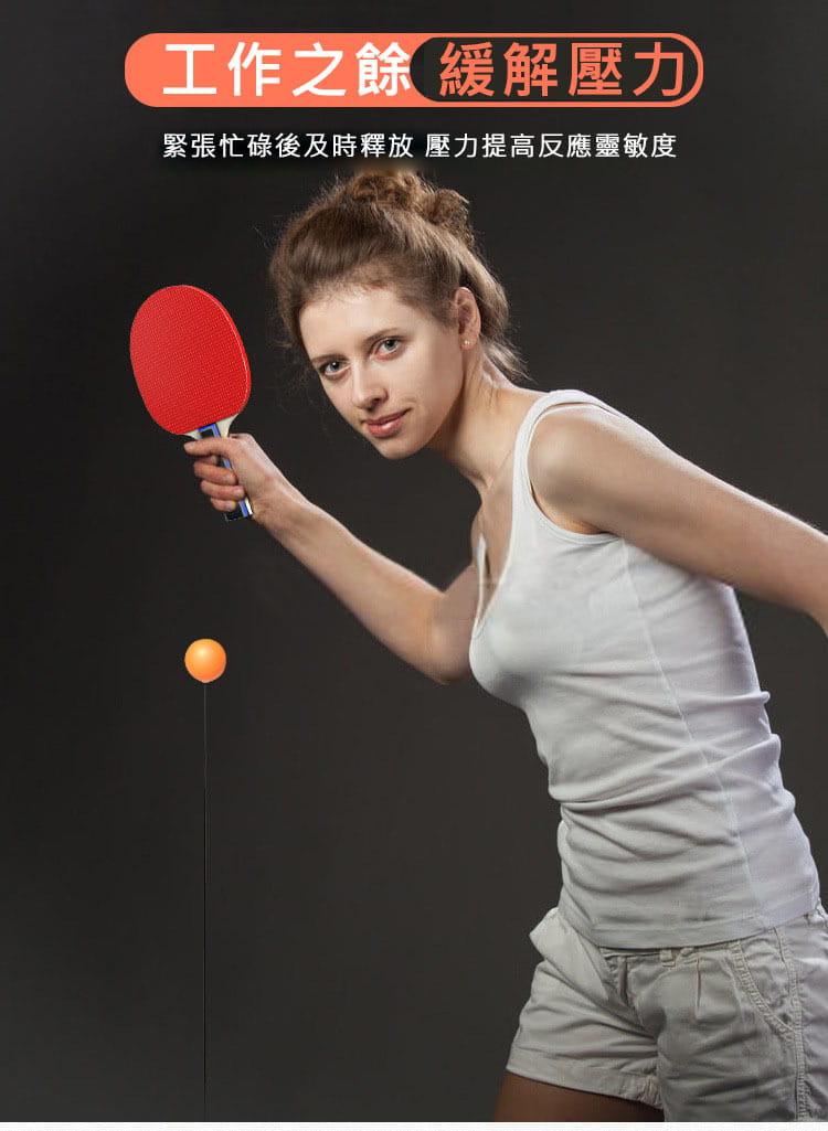 乒乓球訓練器0.9米黑色底座+6球(含拍) 9