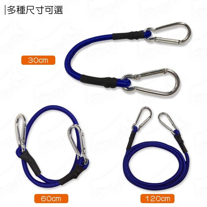 【進口橡膠】雙頭D扣彈力繩 雙D扣彈性繩 可當水線 彈力繩 彈性勾 彈性繩 1
