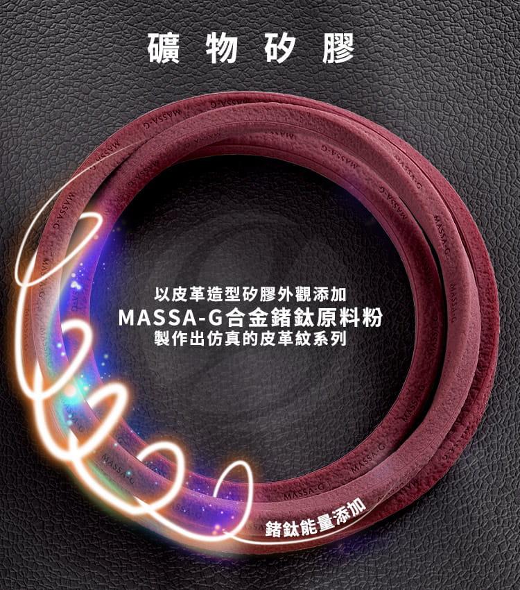 【MASSA-G】 Leather2 仿皮革紋鍺鈦能量項圈(4mm) 5