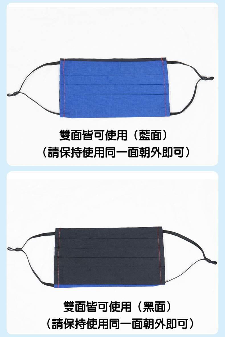 【ELASTI】台灣製MIT成人純棉布可水洗防護口罩(送50片不織布濾片) 6
