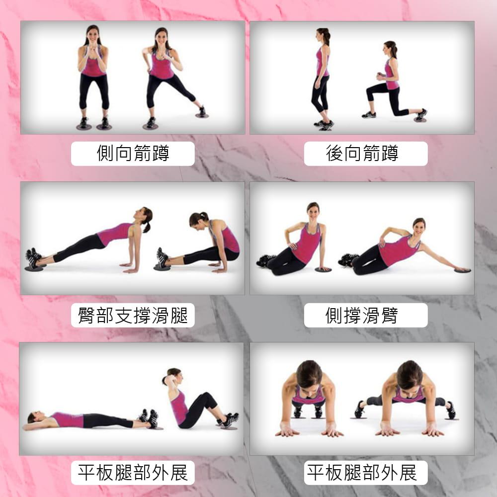 【MACMUS】運動滑盤 居家健身、核心訓練、肌肉訓練 黑、粉、藍三色可選 一組兩片 7