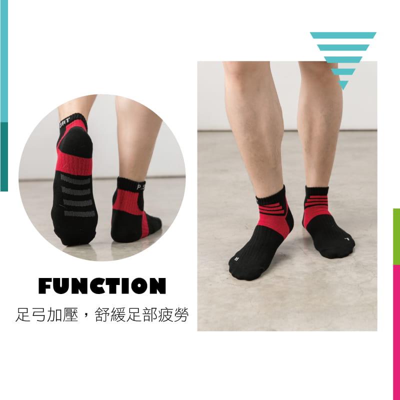 【Peilou】左右腳輕量護足足弓襪(船襪/短襪)(男) 10