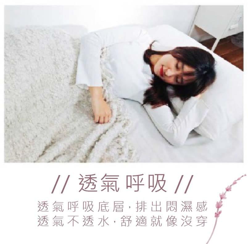 EASYDAY伊蝶-衛生棉(加長型3包+日用型3包) 4
