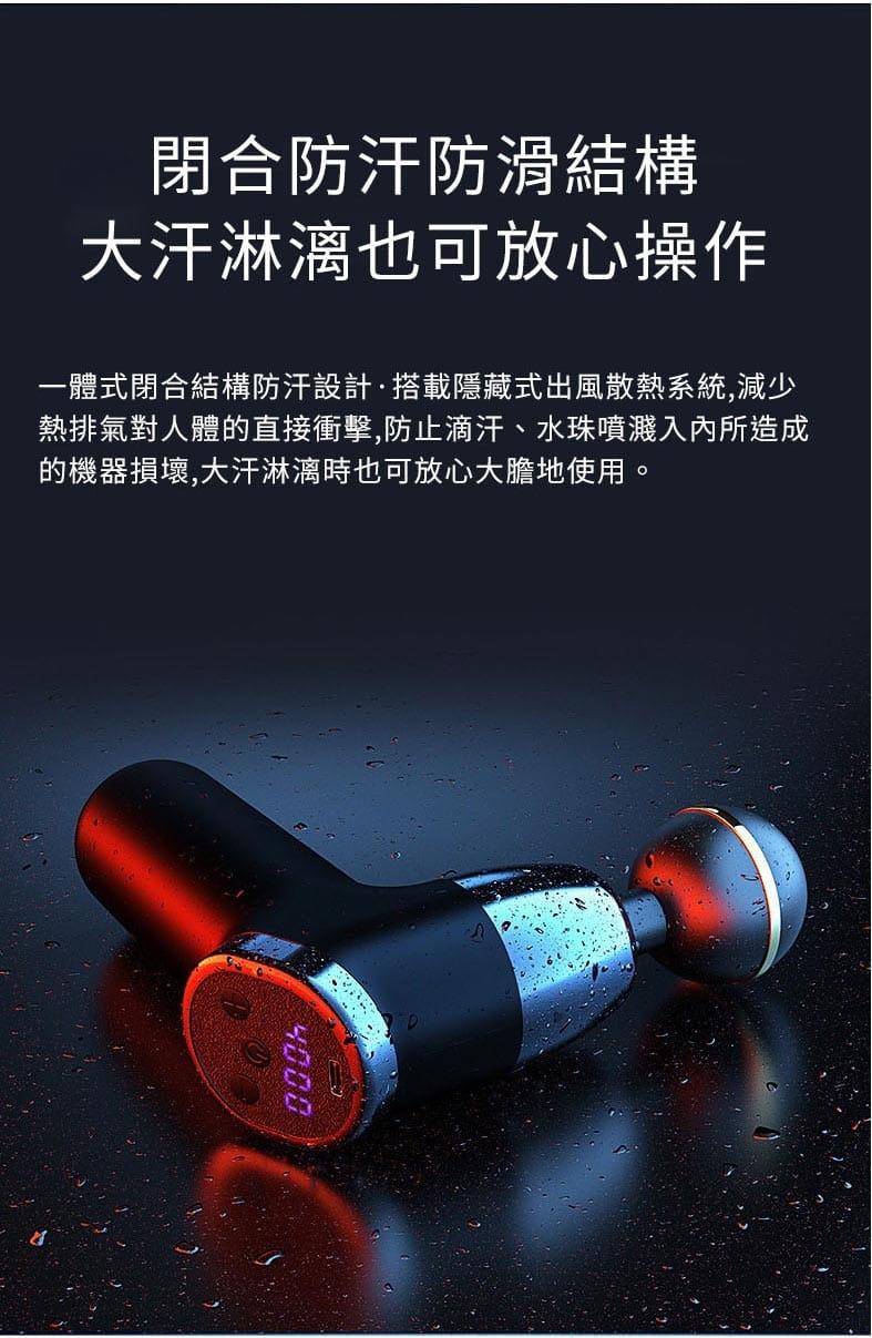 液晶版 20段速 USB電動按摩槍多功能健身肌肉按摩槍mini口袋筋膜槍 5
