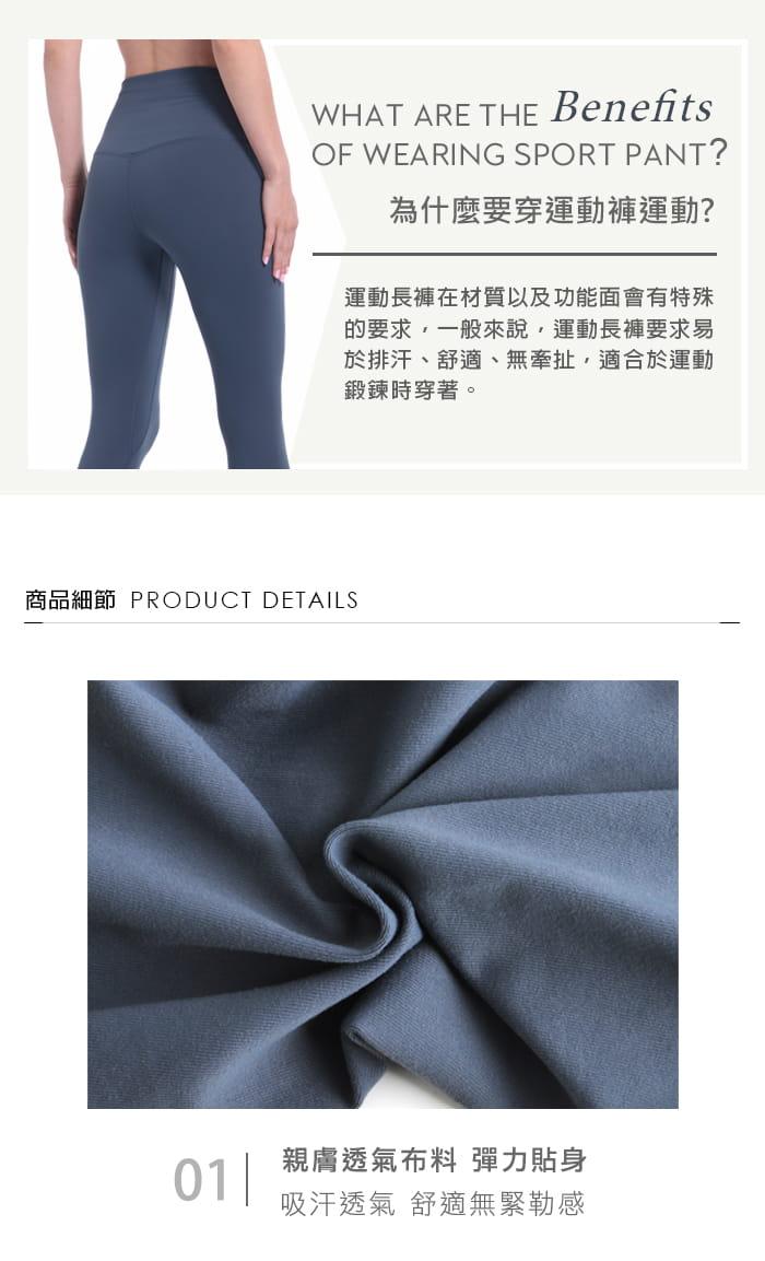 蜜桃翹臀曲線前口袋透氣運動褲-曖昧藍 3