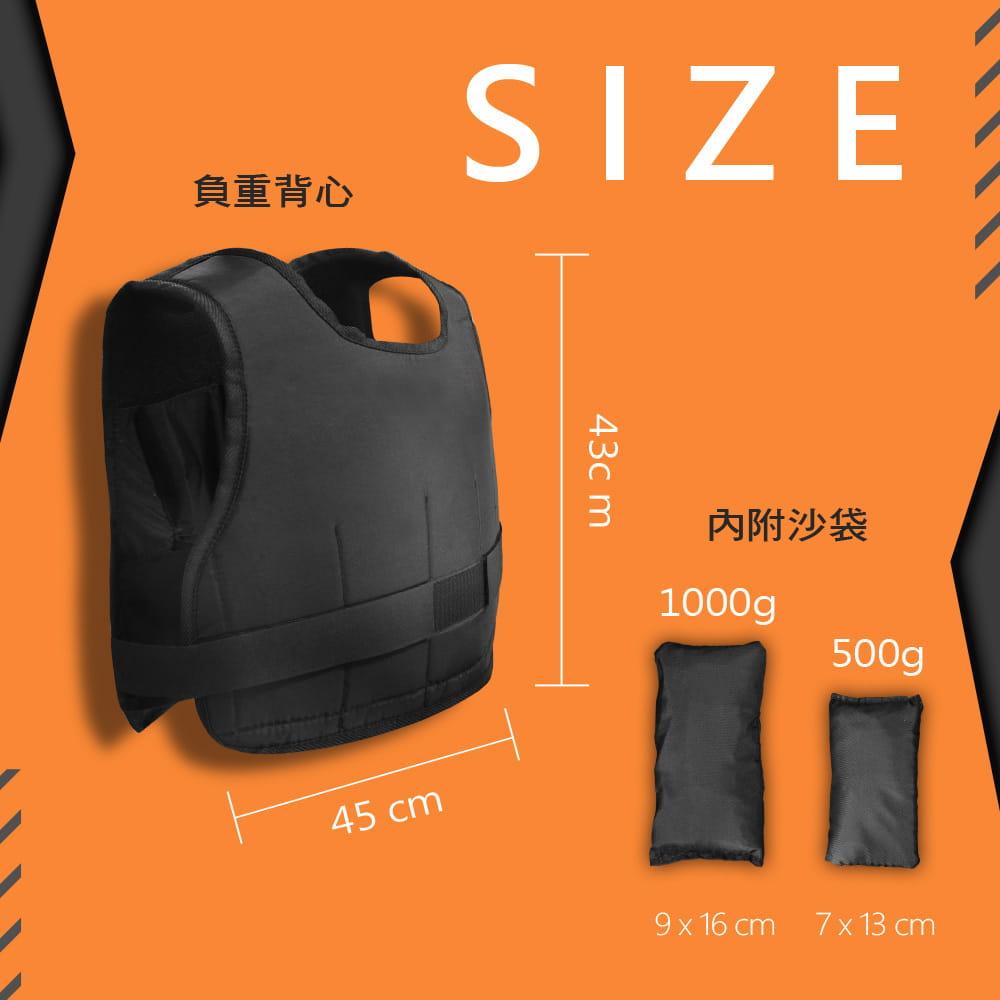 【MACMUS】3公斤可調整負重背心 10小包鐵砂 9