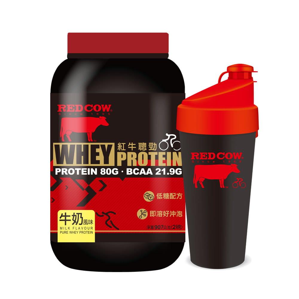 【買就送搖搖杯】紅牛聰勁即溶乳清蛋白-歐蕾風味(2磅) 0