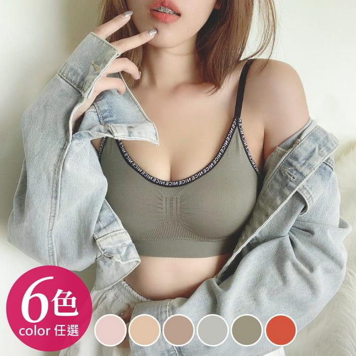 【伊黛爾內衣】韓系爆乳運動加厚小可愛 0