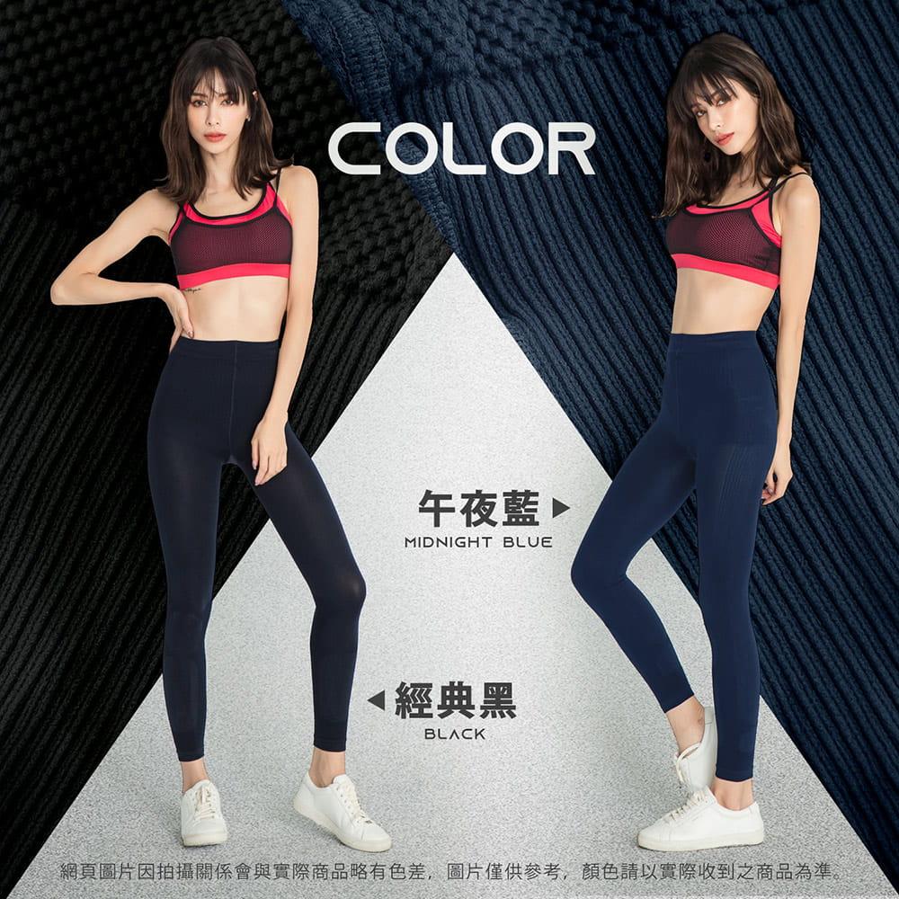 【GIAT】台灣製視覺-3KG微整機能塑型褲 11