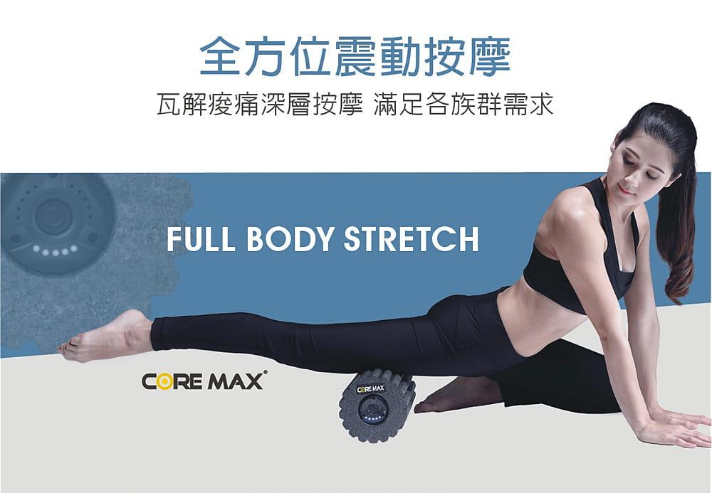 【洛克馬】德國 CoreMax美體按摩滾輪贈瑜珈墊 7
