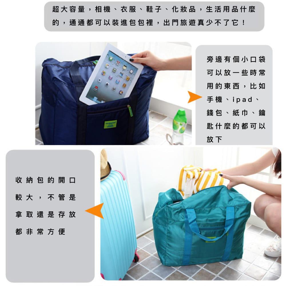 行李箱拉桿包 2