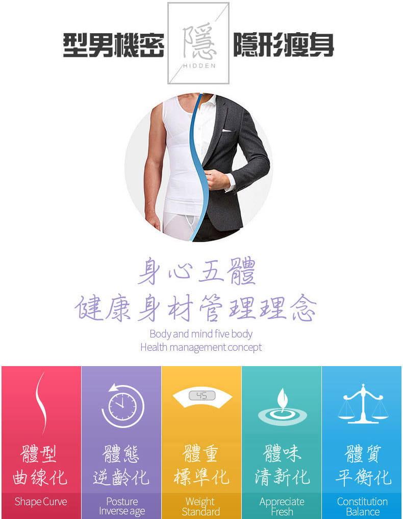 MIT男塑身衣140D改良加強版 11