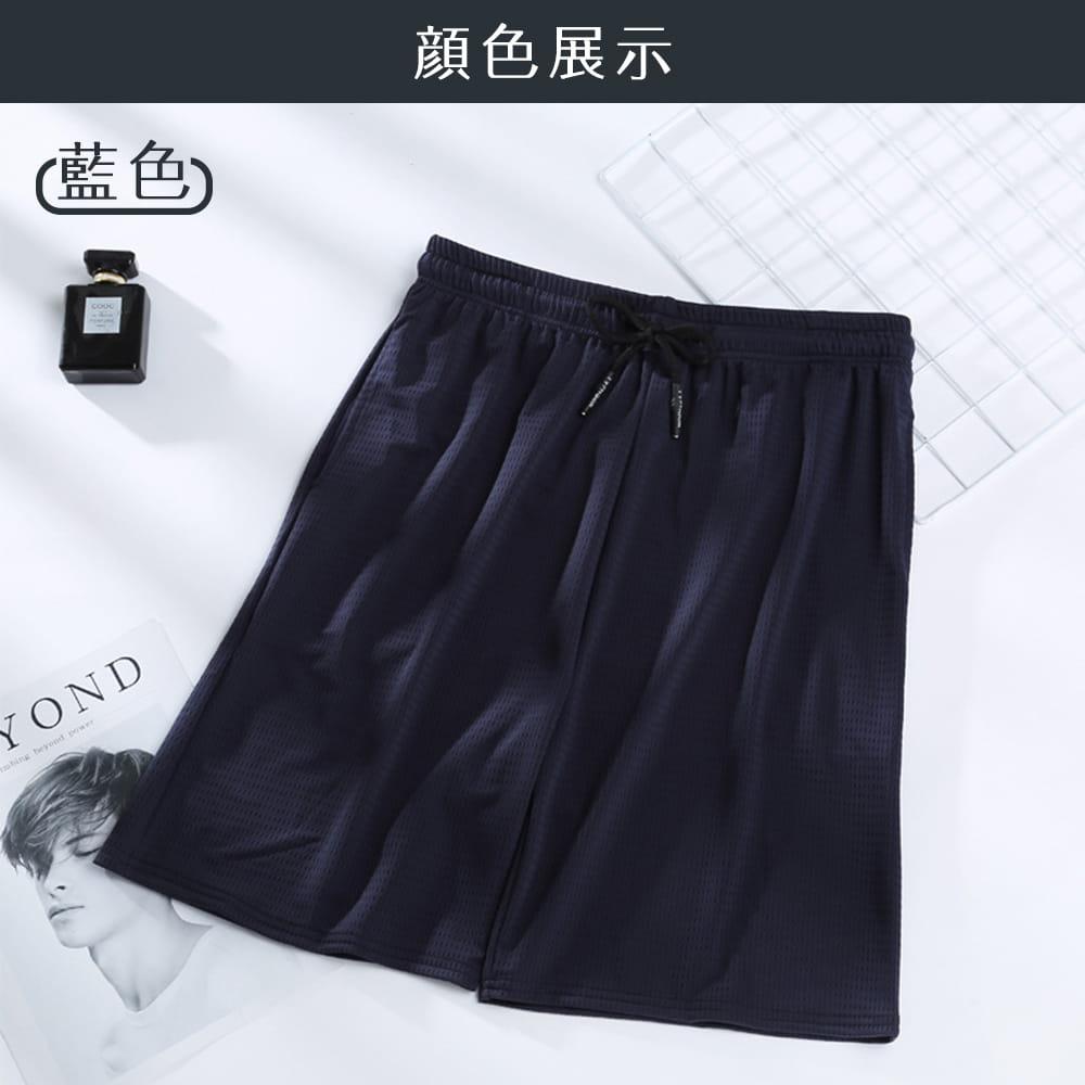 【NEW FORCE】冰涼超透氣抽繩彈性男運動短褲-2色可選 8