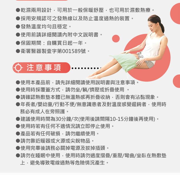 【comefree】乾溼兩用智慧型熱敷墊(關節) 台灣製 10