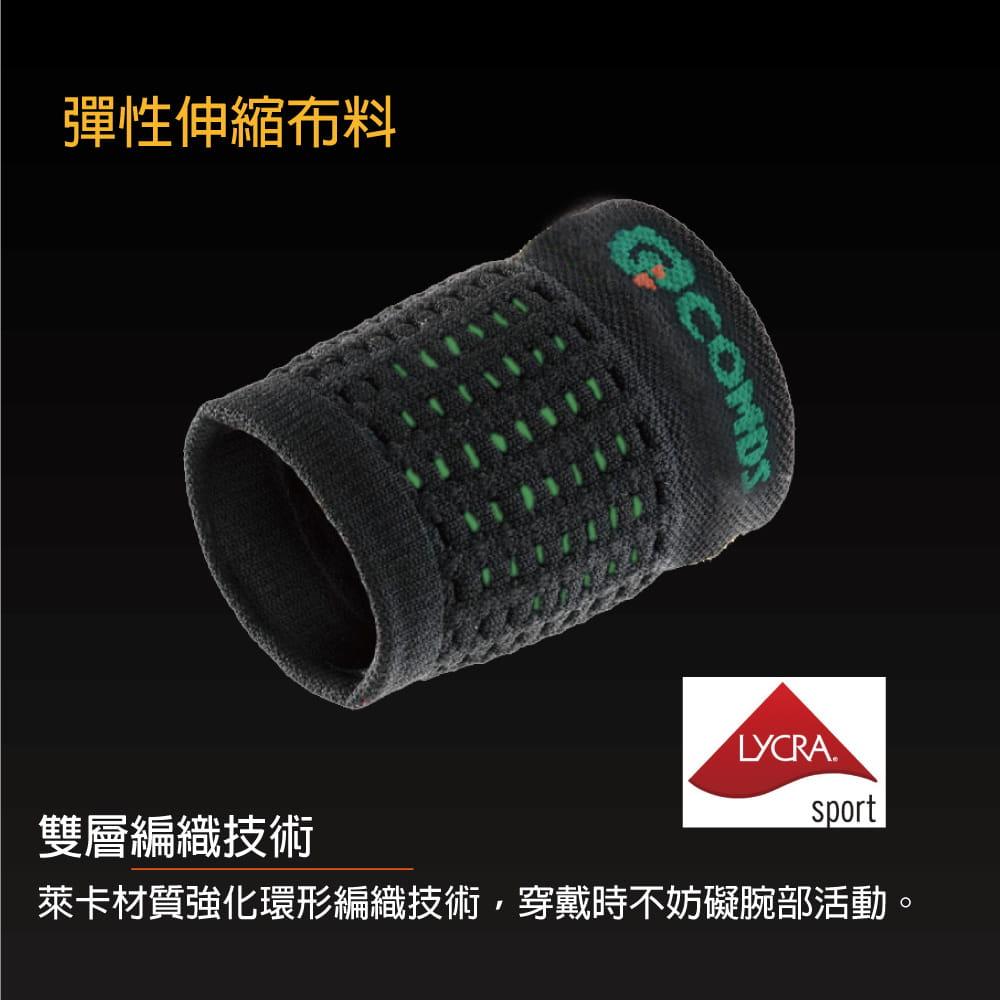 【康得適】JO-303仿生壓縮護腕 MIT微笑標章認證 2