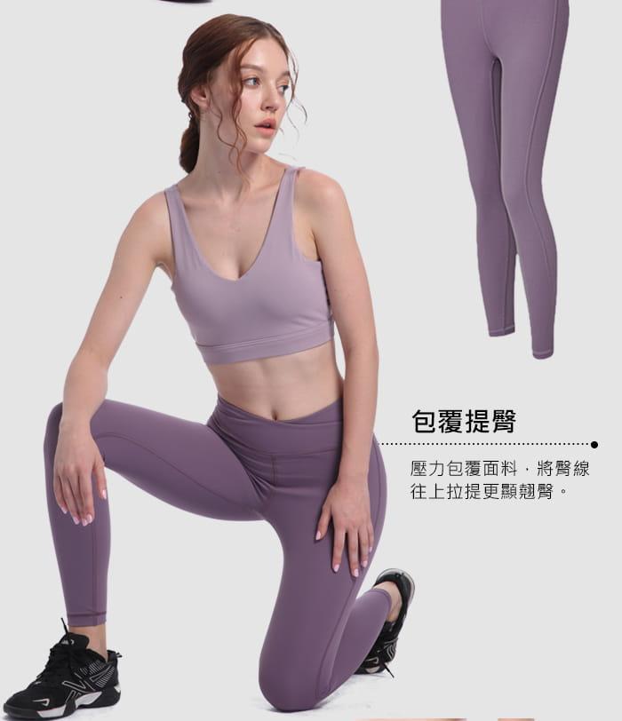 修飾腰線交叉收腹瑜珈運動褲-4色 12