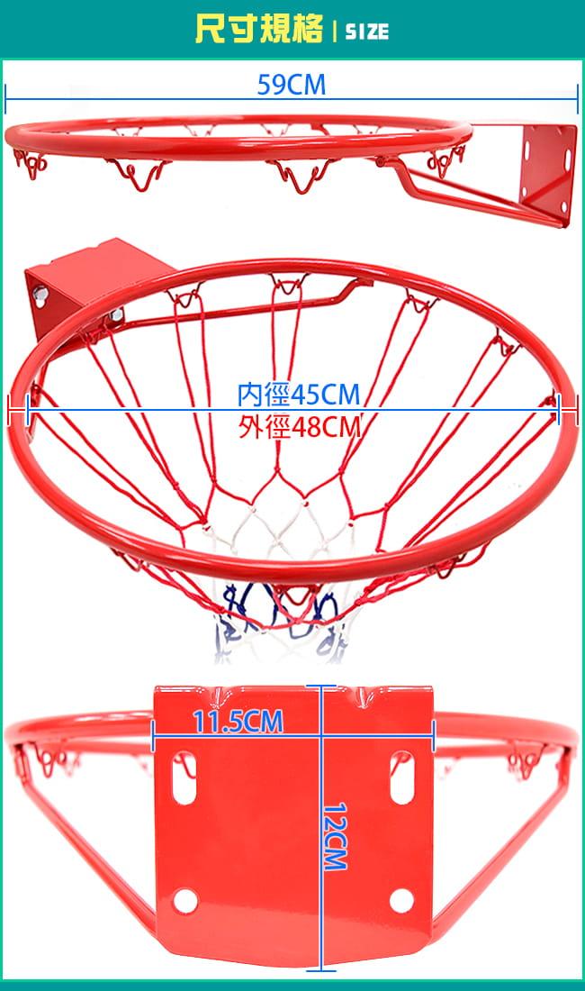 標準18吋金屬籃球框(含籃網)(標準籃框架/耐用籃筐架子) 7