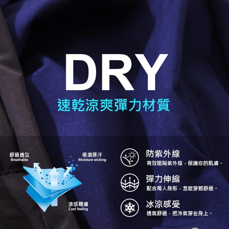 【JU休閒】涼感 ! 透氣速乾吸排涼感束口運動褲 冰絲褲 速乾褲 (有加大尺碼) 3