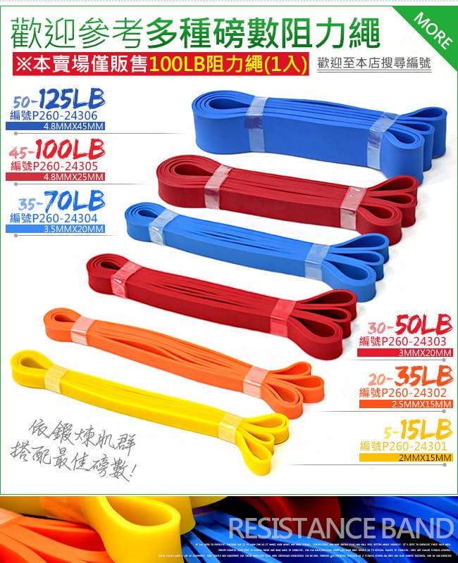 台灣製造100磅大環狀彈力帶  (LATEX乳膠阻力繩.手足阻力帶) 9