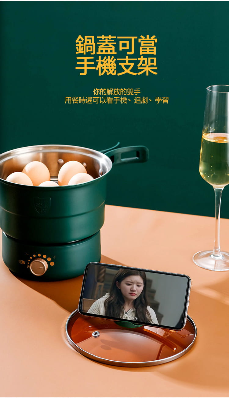 (快速出貨)小倉Ogula 多功能便攜式美食鍋1.6L(電煮鍋/快煮鍋/料理鍋/調理鍋電火鍋) 4