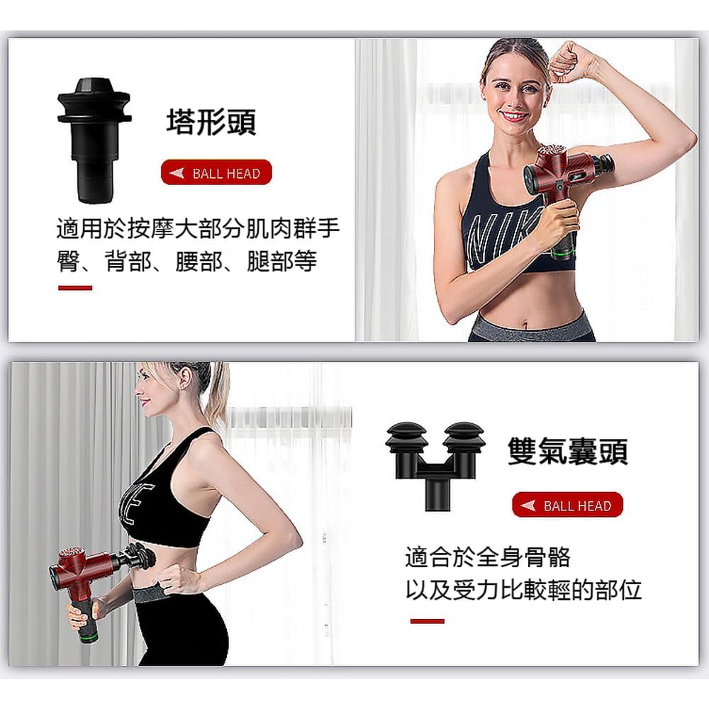 悅步雙頭電動筋膜槍-豪華款30檔(台灣BSMI認證保固一年) 11