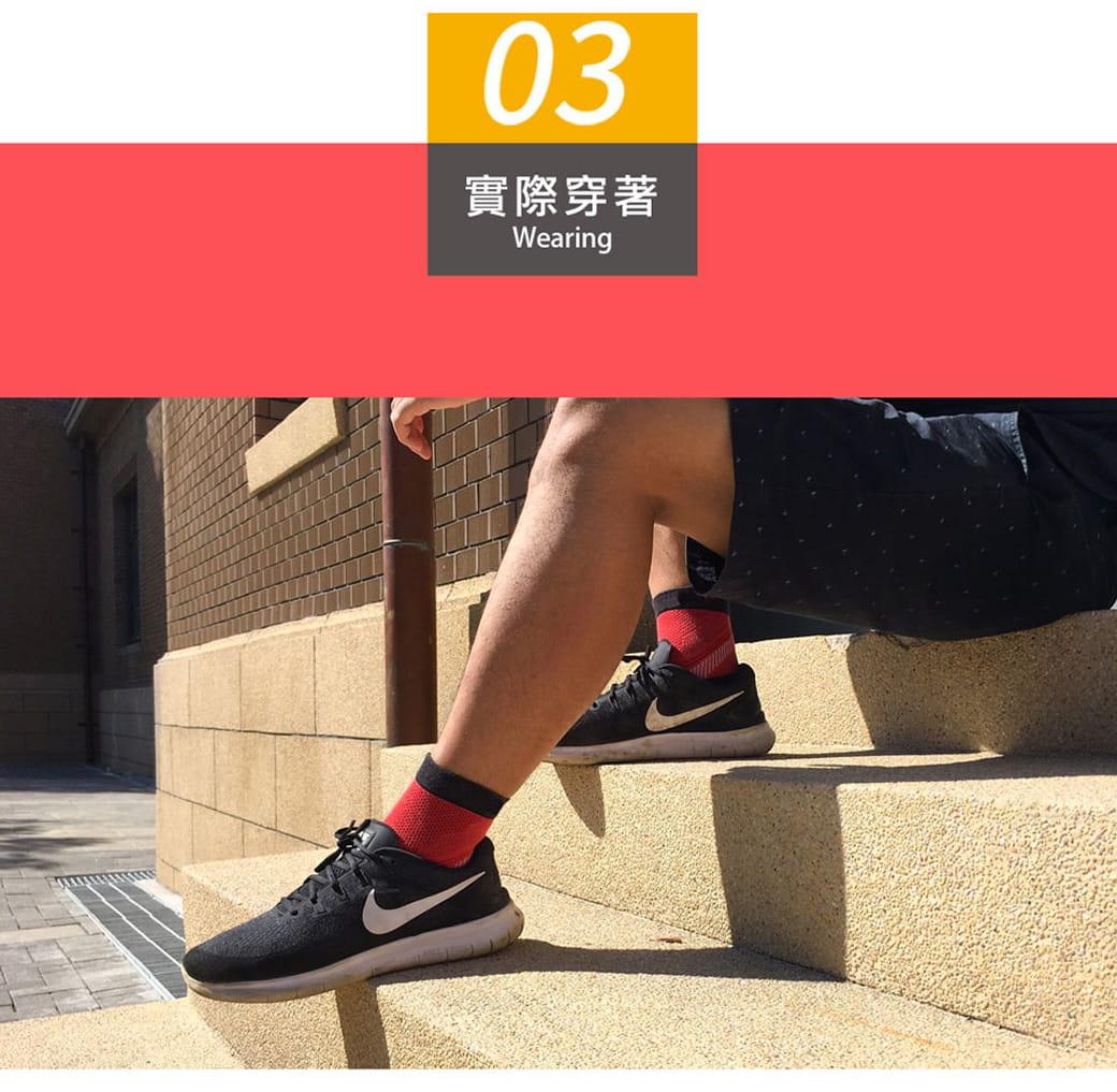 【力美特機能襪】繃帶訓練襪《4雙入》 7