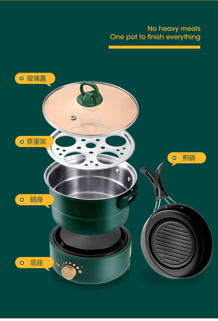 (快速出貨)小倉Ogula 多功能便攜式美食鍋1.6L(電煮鍋/快煮鍋/料理鍋/調理鍋電火鍋) 7