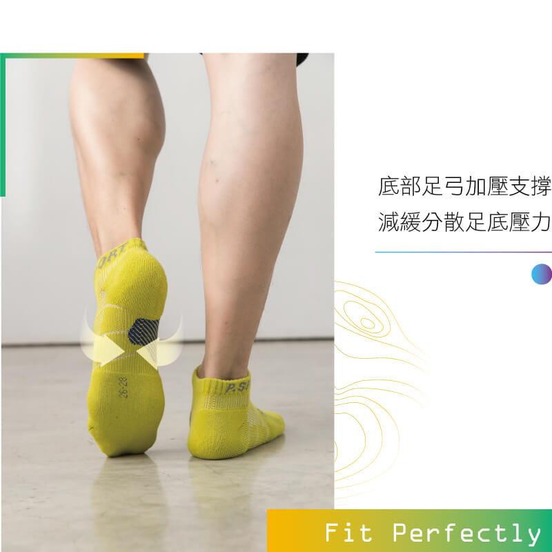 【Peilou】足弓加壓護足氣墊船襪(男/女可選) 4