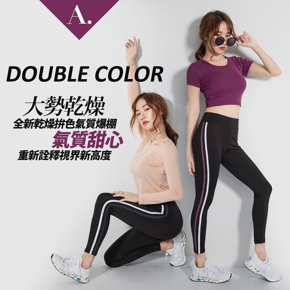 【BeautyFocus】新肌感三大驗證抗縮運動休閒褲 4