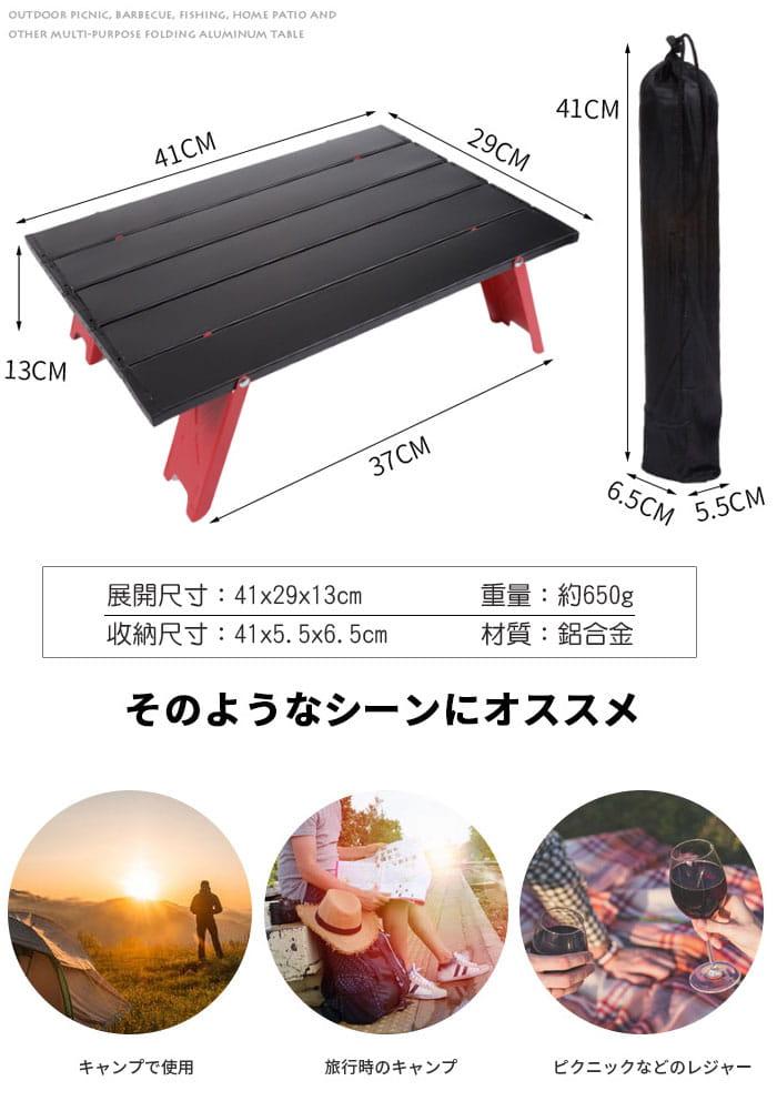 【迷你】新款-鋁合金折疊桌(非傳統型彈力繩)贈收納袋 4