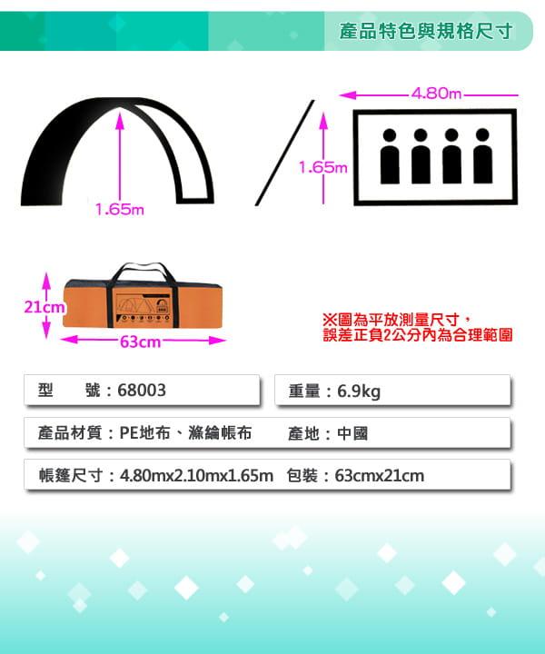 【Bestway】四人大型雙門式帳篷 3