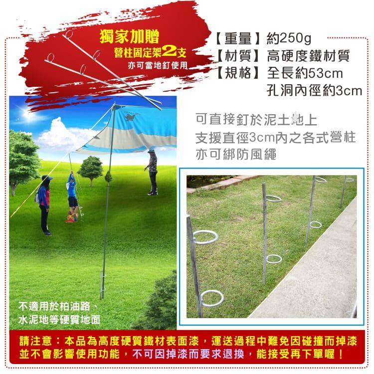 徒步熊 蝶型天幕 560x550cm 全配套裝 10