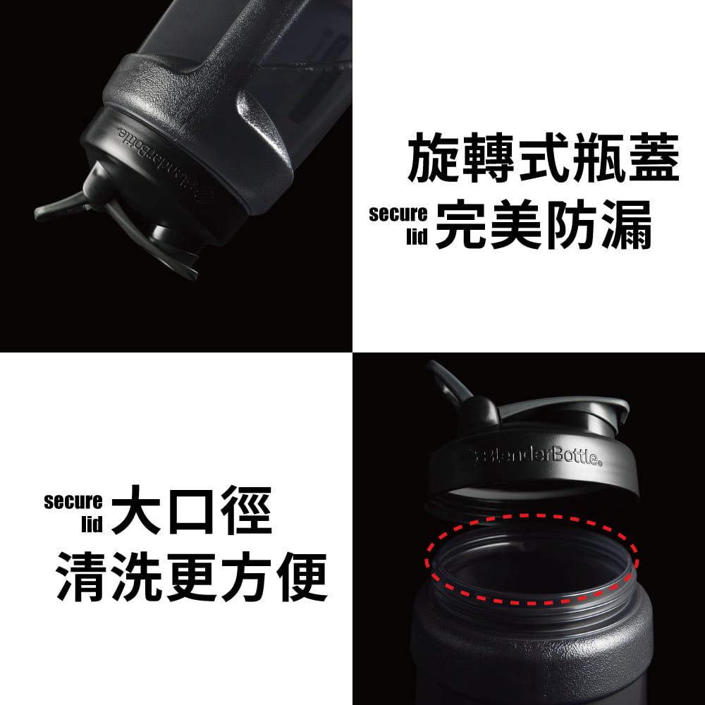 【Blender Bottle】Koda系列-超大容量防漏搖搖杯74oz(2色) 2