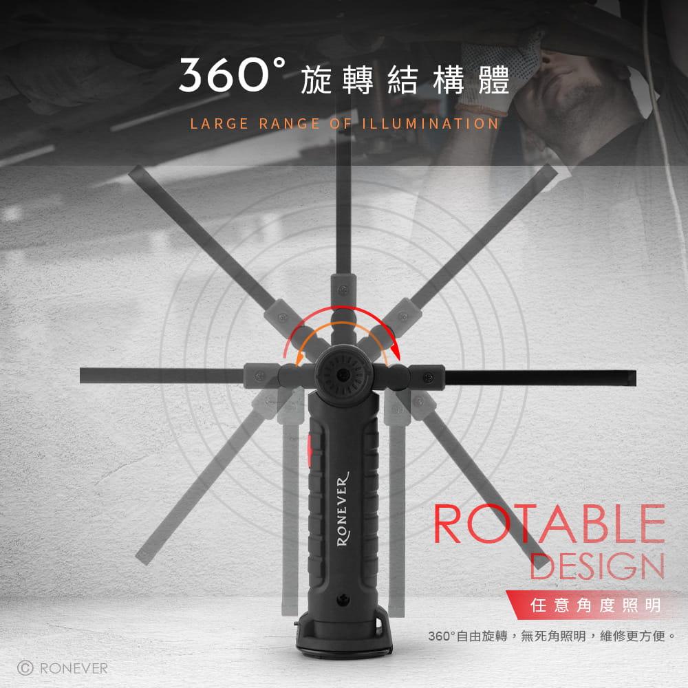 【RONEVER】COB-2磁吸工作燈手電筒 11