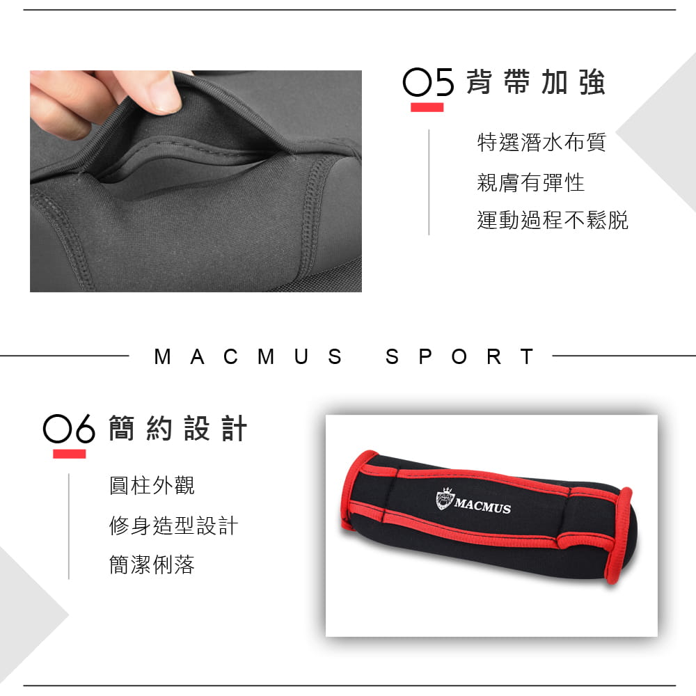 【MACMUS】1公斤 安全軟式啞鈴|居家健身訓練運動啞鈴 2