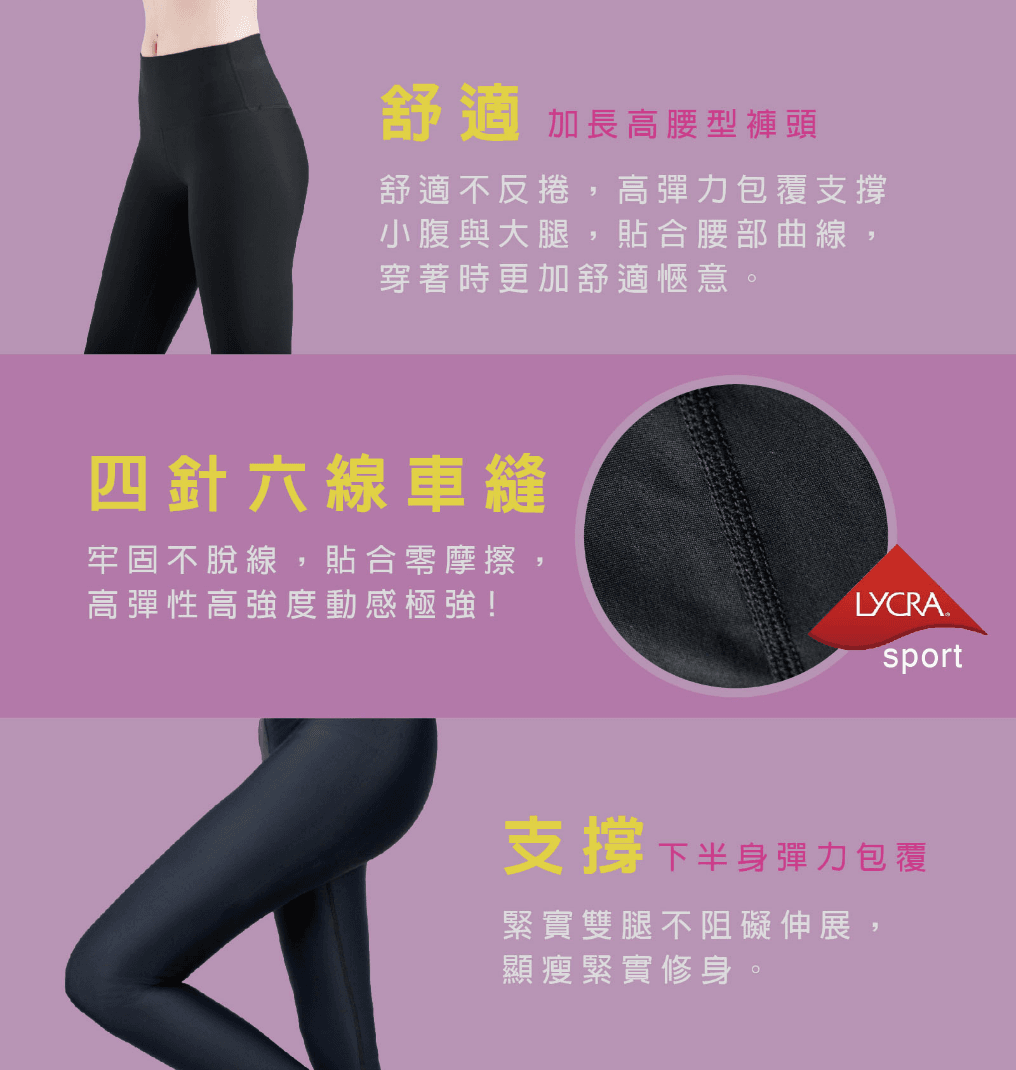 【MARIN】台灣製-高腰塑腹日著壓力褲 3