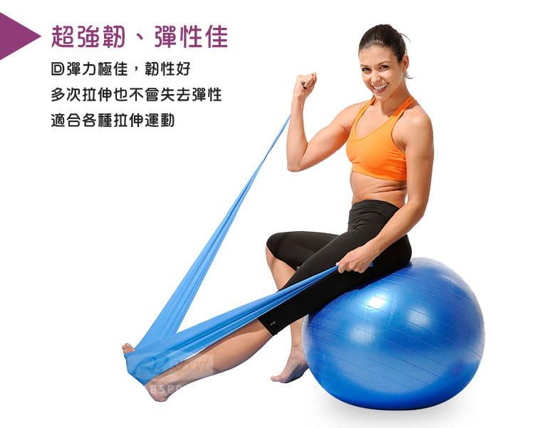 【ABSport】瑜珈彈力帶(0.65mm*150cm)/拉筋帶/伸展帶/皮拉提斯帶/韻律拉帶 4