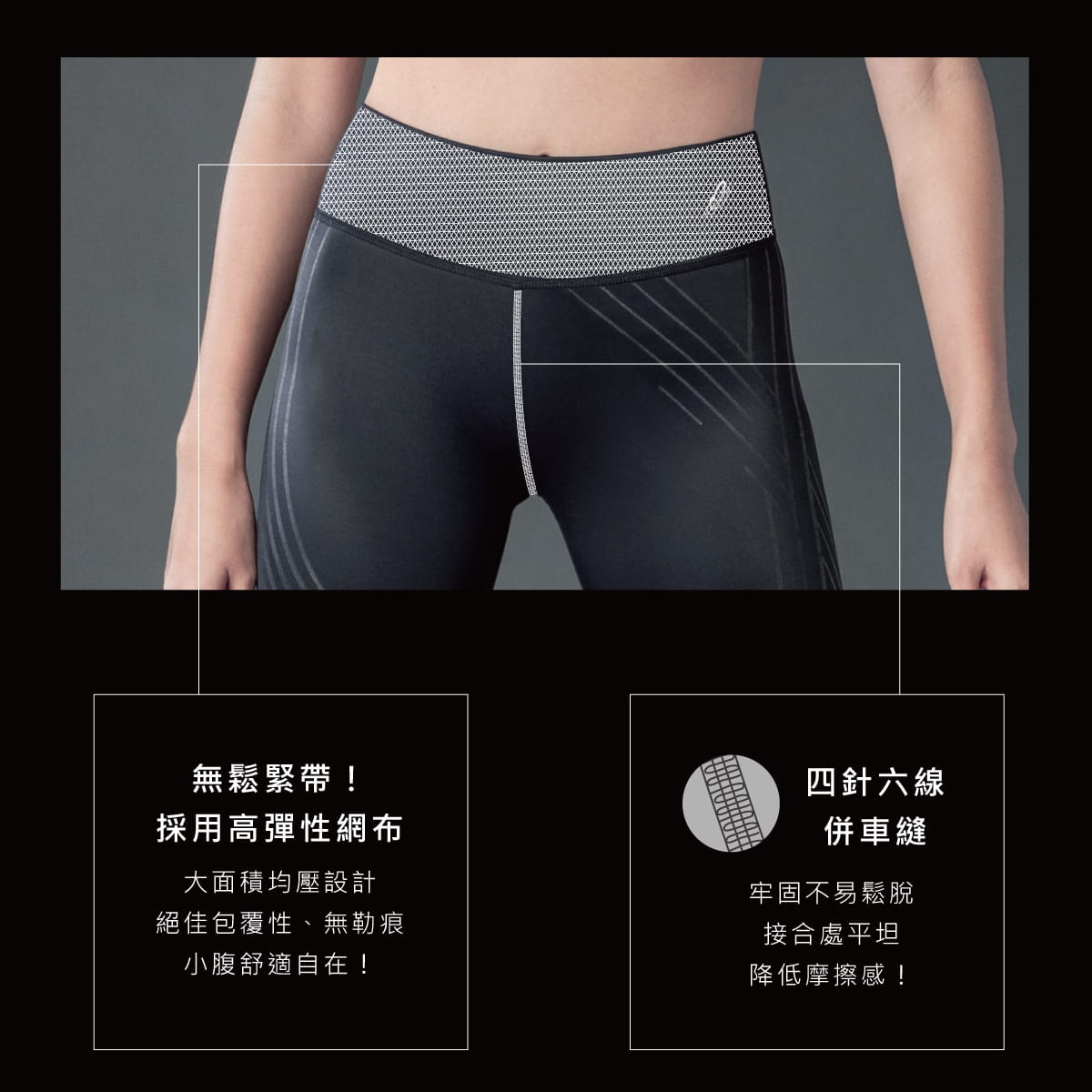 TENO超彈感美型健身褲-Track軌跡 5