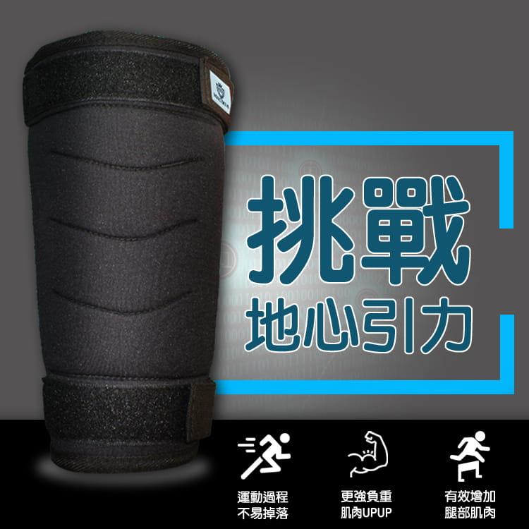【MACMUS】20公斤長襪型運動沙包 單邊10公斤腿部專用負重沙袋 適合健走、慢跑等運動 3